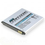 Baterija za Samsung i8530 Galaxy Beam 2200mAh