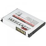 Baterija za HTC Wizard Qtek 9100 1400mAh Polymer