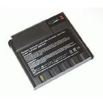 Baterija za HP Compaq Armada M700 Prosignia
