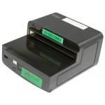 Baterija za GRUNDIG MT 209