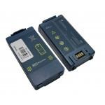 Baterija M5070A za defibrilator Philips Heartstart HS1/FRX