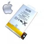 Baterija za Apple iPhone 3G 1600mAh Original