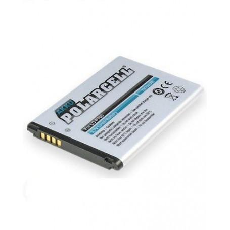 Baterija za LG P700 Optimus L7