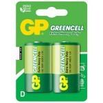 GP R20 D GREENCELL