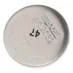 Maxell 2032 Li-Mn 3V / 65mAh polnilna 2032 baterija