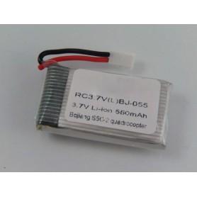 Baterija za Bojiang S5C-2 quadrocopter 550 mAh
