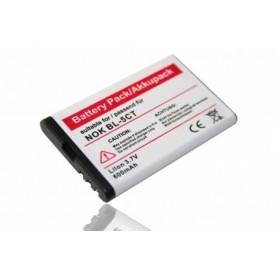 Baterija za NOKIA BL-5CT