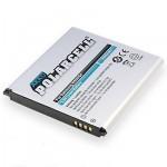 Baterija za Samsung GT-I9500 Galaxy S4 2900mAh z NFC