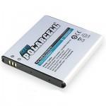 Baterija za Samsung GT-I9210 2000mAh Li-Ion