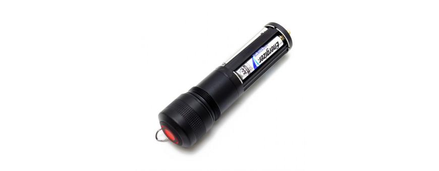 Baterije in baterijske kartuše